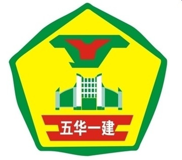 Guangdong Wuhua Construction Engineering Co., Ltd